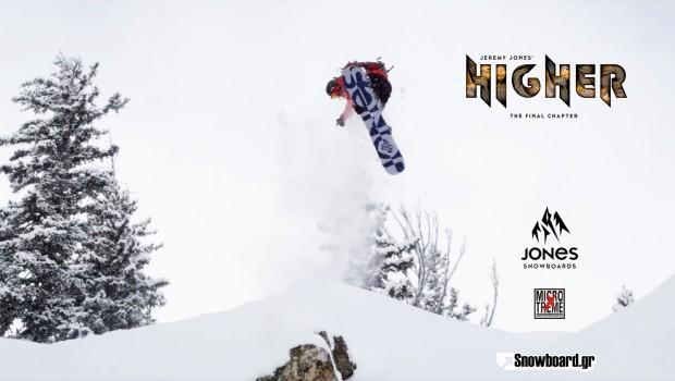 JONES-SNOWBOARDS-HIGHER