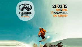 freeridecontest