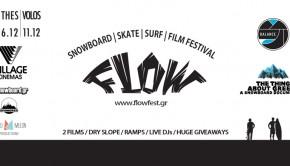 Snowboardgr Cover