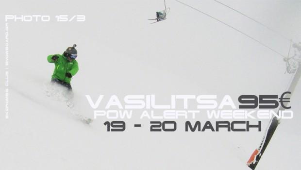 vasilitsa-pow-weekend-19-20-3-2016_cover-FINAL