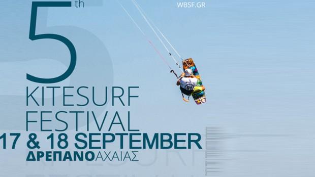 drepano-festival-17-18-sept-cover