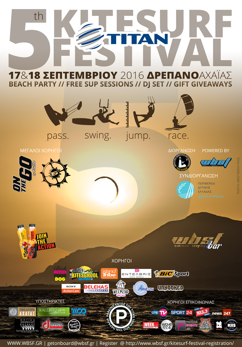 drepano-festival-sept2016-poster