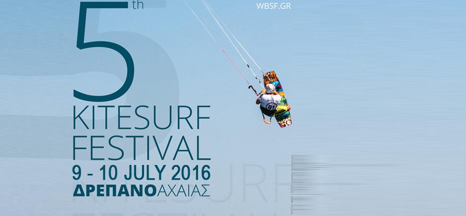 drepano-kitesurf-festival-5-cover2