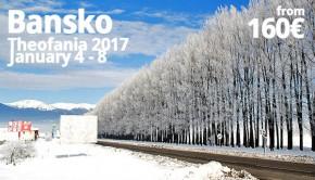 bansko-theofania-2017-cover2