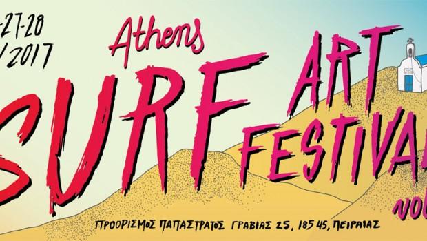 surf-art-festival-v4-2017-cover