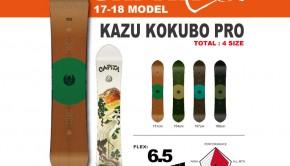 18_capita_kazu-585