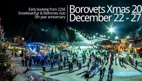 Borovets-xmas-2017_cover