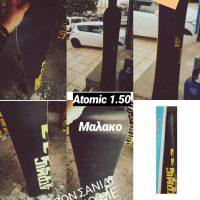 Atomic σανιδι 150  snowboard